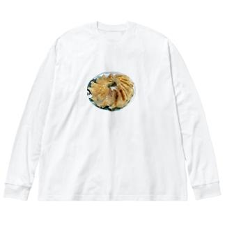 イベリコ豚の焼き餃子🥟 Big silhouette long sleeve T-shirts