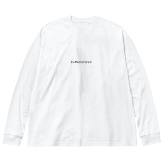 I'm so creepy.シリーズ-Black ink(数色) Big silhouette long sleeve T-shirts