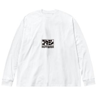 【太文字】コタミングッズ Big silhouette long sleeve T-shirts