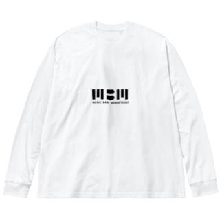 カクカクMBM Big silhouette long sleeve T-shirts