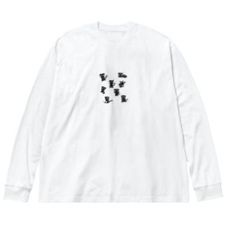 ねぎまーーーーー Big silhouette long sleeve T-shirts