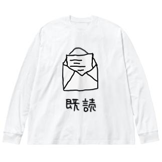 既読無視(涙) Big silhouette long sleeve T-shirts