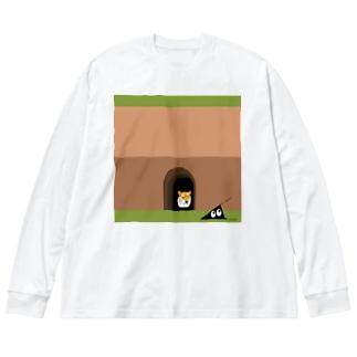 虎穴に入るスリスリ君 Big silhouette long sleeve T-shirts