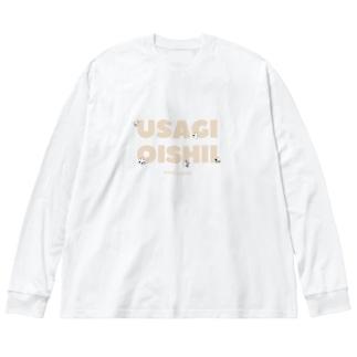 うさぎおいしいかのやま Big silhouette long sleeve T-shirts