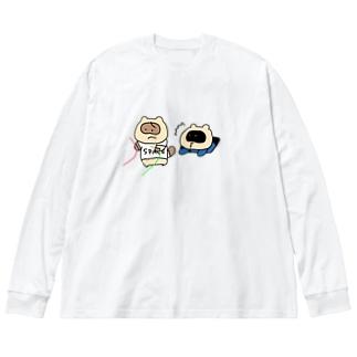 たぬんぐあす2 Big silhouette long sleeve T-shirts