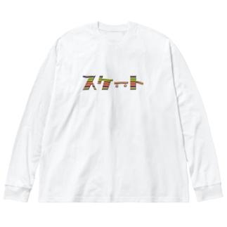 スケート Big silhouette long sleeve T-shirts
