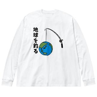 地球を釣る Big silhouette long sleeve T-shirts