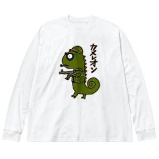 サバゲーカメレオン Big silhouette long sleeve T-shirts