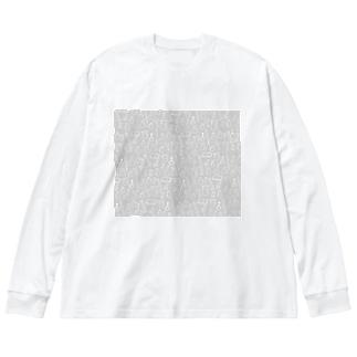 ビーカーくんたちグレー×白 Big silhouette long sleeve T-shirts