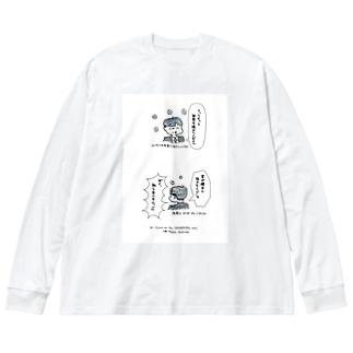 権威の気まぐれ--褒め言葉は無責任 Big silhouette long sleeve T-shirts