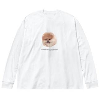ポメラニアンなでなで Big silhouette long sleeve T-shirts