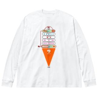 よシまるシンのhard_and_soft Big silhouette long sleeve T-shirts