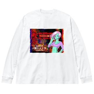 KABUKICHO アヤコ Big silhouette long sleeve T-shirts