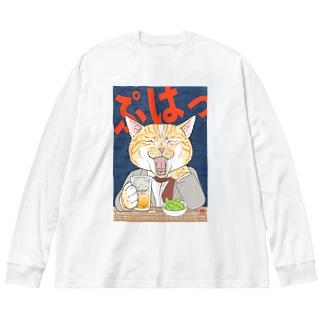 しごおわ猫 ビール Big Long Sleeve T-shirt