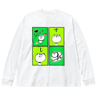 パンタはくさく すしスシ寿司 Big Silhouette Long Sleeve T-Shirt