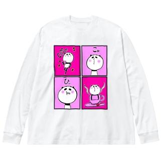 パンダねえさん Coffee コーヒー 珈琲! Big Silhouette Long Sleeve T-Shirt
