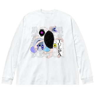 疫病神 Big silhouette long sleeve T-shirts