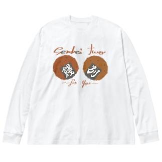 餞別~senbei two~ Big silhouette long sleeve T-shirts