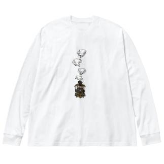 train… Big Silhouette Long Sleeve T-Shirt