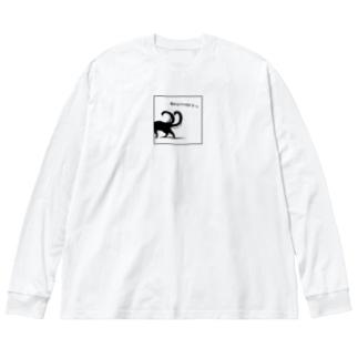 Catはソロソロ帰リまーs.(黒) Big silhouette long sleeve T-shirts