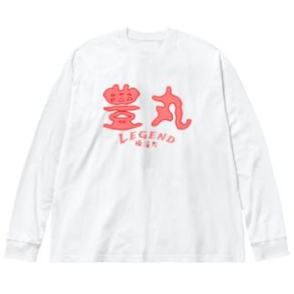 豊丸伝説 Big silhouette long sleeve T-shirts