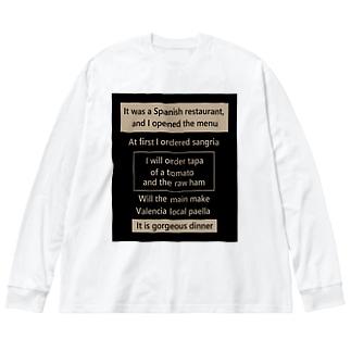 スパニッシュなレストラン Big silhouette long sleeve T-shirts