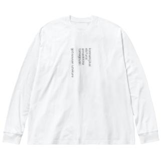 あのコンビのエピソード Big Silhouette Long Sleeve T-Shirt
