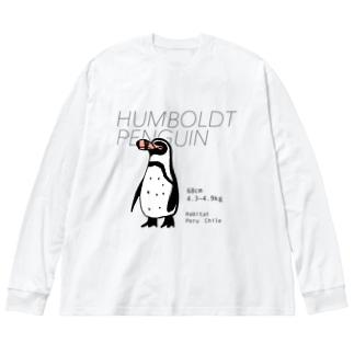 フンボルトペンギン Big silhouette long sleeve T-shirts