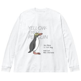 キガシラペンギン Big silhouette long sleeve T-shirts