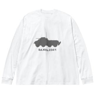 8輪装甲車 Sd.Kfz.234/1(グレー) Big Silhouette Long Sleeve T-Shirt