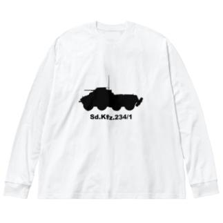 8輪装甲車 Sd.Kfz.234/1(黒) Big Silhouette Long Sleeve T-Shirt