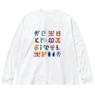 ロンゴロンゴ2(彩色) Big silhouette long sleeve T-shirts