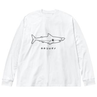 ホホジロザメ Big Silhouette Long Sleeve T-Shirt