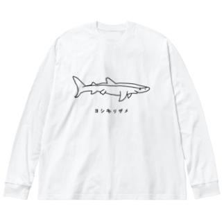 ヨシキリザメ Big Silhouette Long Sleeve T-Shirt