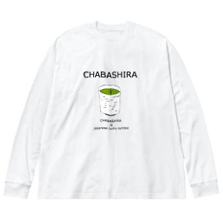 和風ユーモアデザイン「茶柱」 Big silhouette long sleeve T-shirts