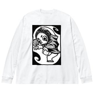 ひょっとこ Big silhouette long sleeve T-shirts