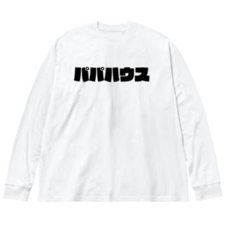 パパハウス ロゴ Big Silhouette Long Sleeve T-Shirt