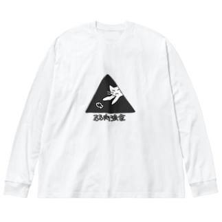 弱肉強食 Big silhouette long sleeve T-shirts