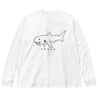 図鑑Tのスズリのメガマウス Big Silhouette Long Sleeve T-Shirt