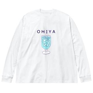 夏おすすめデザイン!「おひや」 Big silhouette long sleeve T-shirts