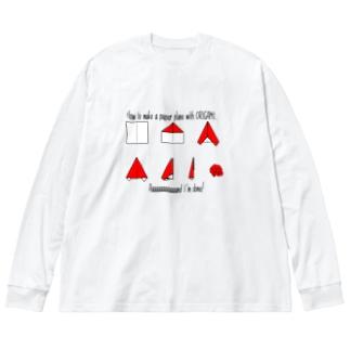 最後で諦める折り紙 Big Silhouette Long Sleeve T-Shirt