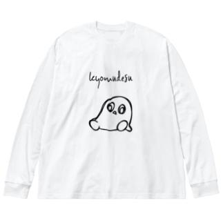 きょむです Big silhouette long sleeve T-shirts