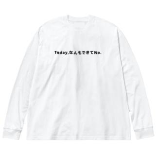 かえるのてぶくろのToday,なんもできてNo. Big Silhouette Long Sleeve T-Shirt