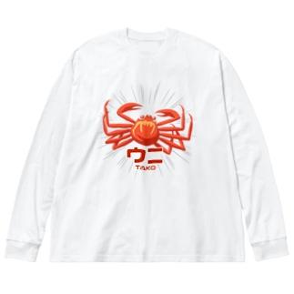 カニ・ウニ・TAKO! Big Long Sleeve T-shirt