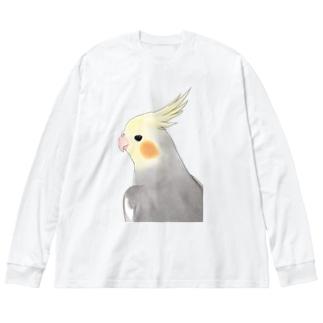 見つめるオカメインコちゃん【まめるりはことり】 Big silhouette long sleeve T-shirts