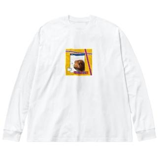 アメリカンなモルモット Big Silhouette Long Sleeve T-Shirt