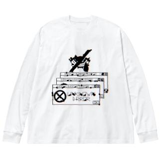 深刻なエラー Big Long Sleeve T-shirt