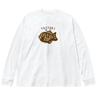 養殖たいやきA Big Long Sleeve T-shirt