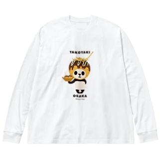 【大阪】たこ焼きパンダ Big Silhouette Long Sleeve T-Shirt