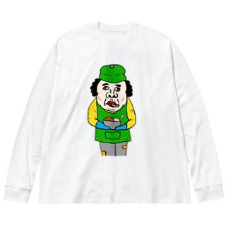 カリーダファミリア Big Long Sleeve T-shirt